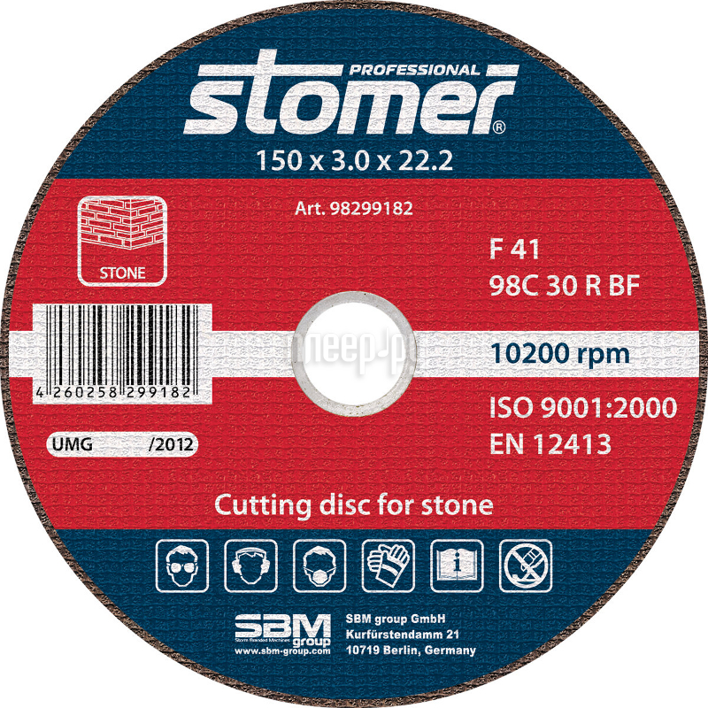 Диск Stomer CS-150 отрезной, по камню 150x3x22.2mm