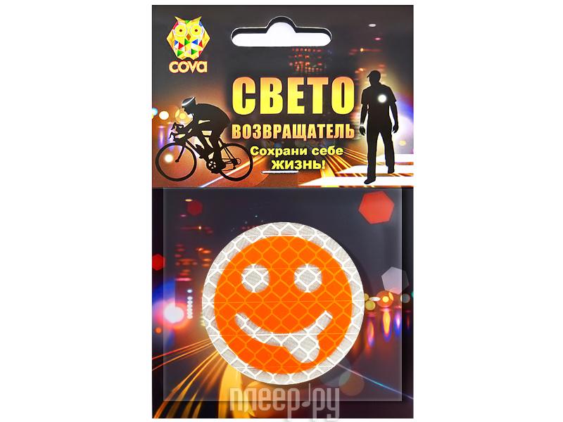 Светоотражатель Cova Значок Смайл дразнящийся Orange 50mm 333-293