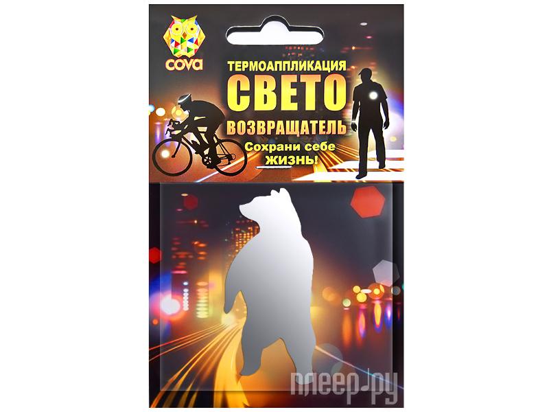 Светоотражатель Cova Термоаппликация Мишка 70x70mm 333-317