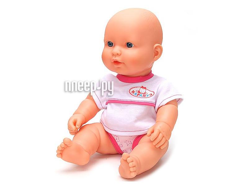 Кукла Карапуз 1402R