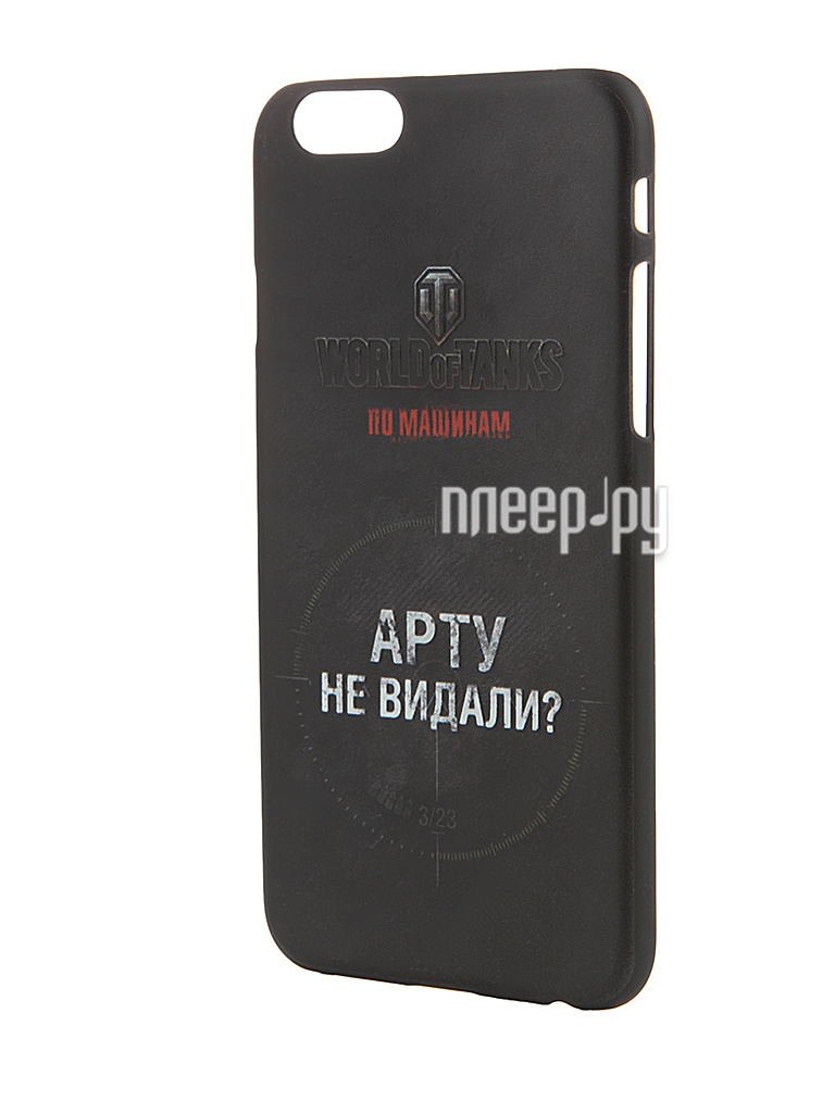 Аксессуар Чехол Deppa Art Case World of Tanks Арту не видали? для iPhone 6 100373