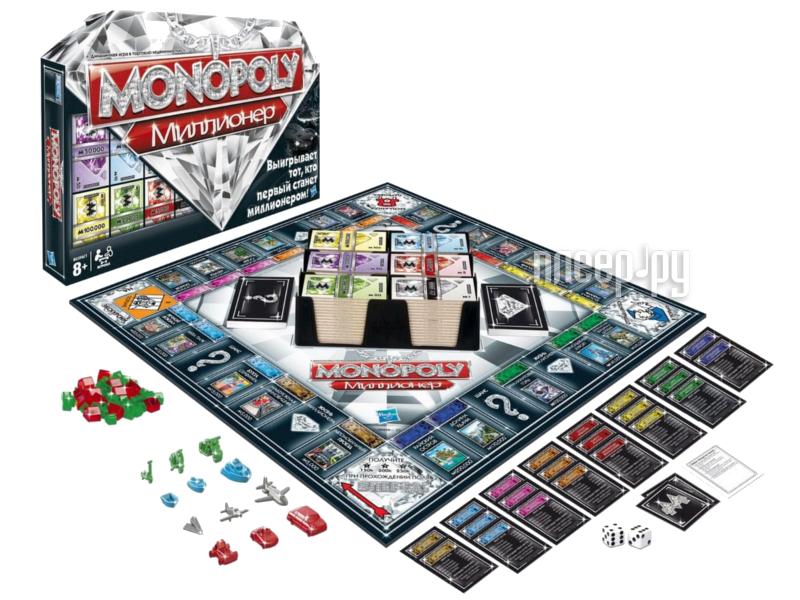 Настольная игра Hasbro Монополия Миллионер 98838