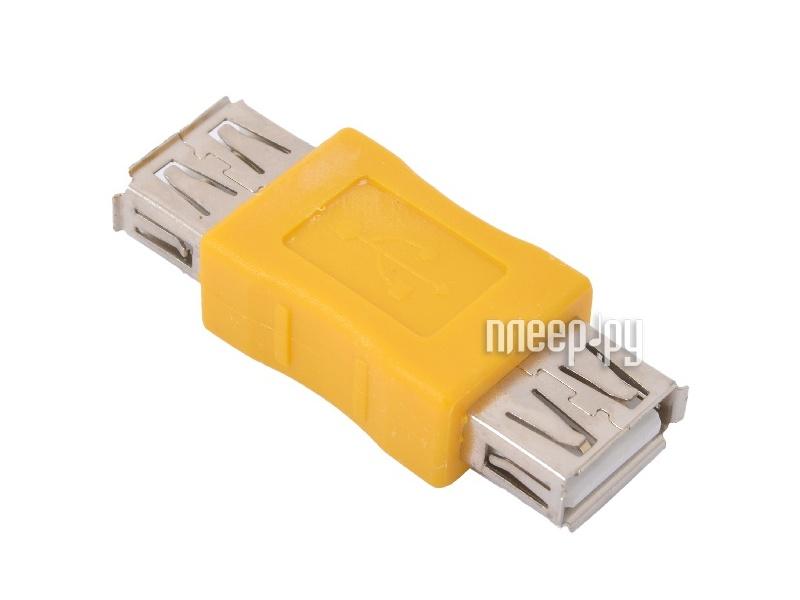 Аксессуар VCOM USB 2.0 AF-AF VAD7901 / CA408