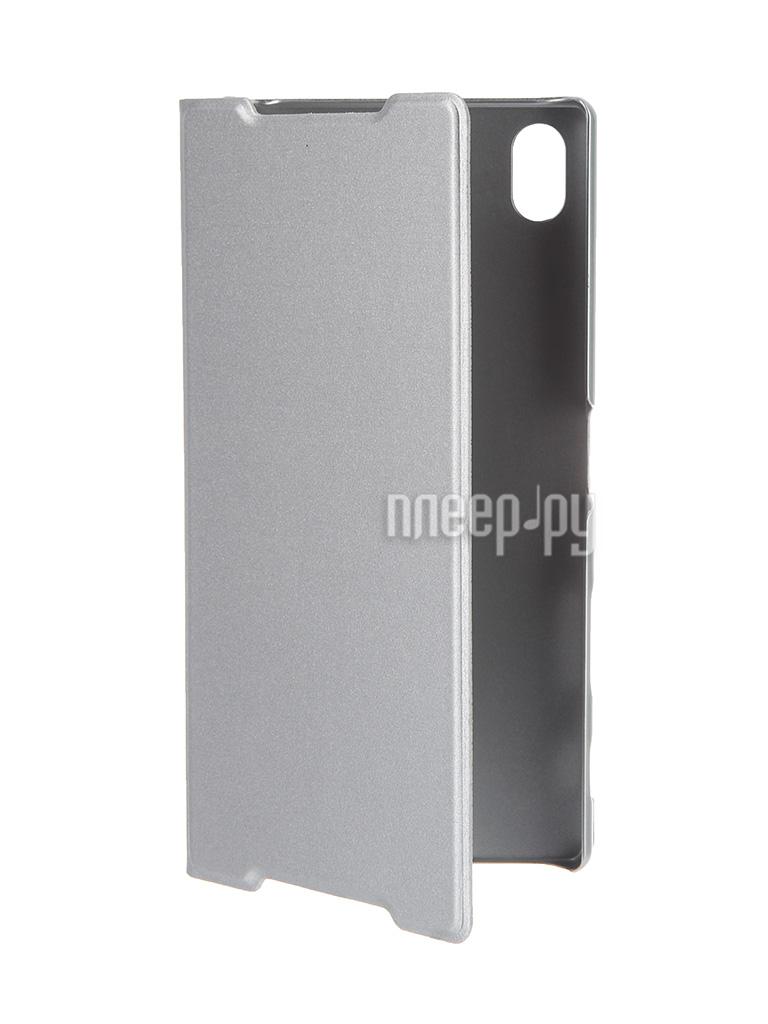 Аксессуар Чехол Sony Xperia Z5 Premium BROSCO Silver Z5P-BOOK-SILVER