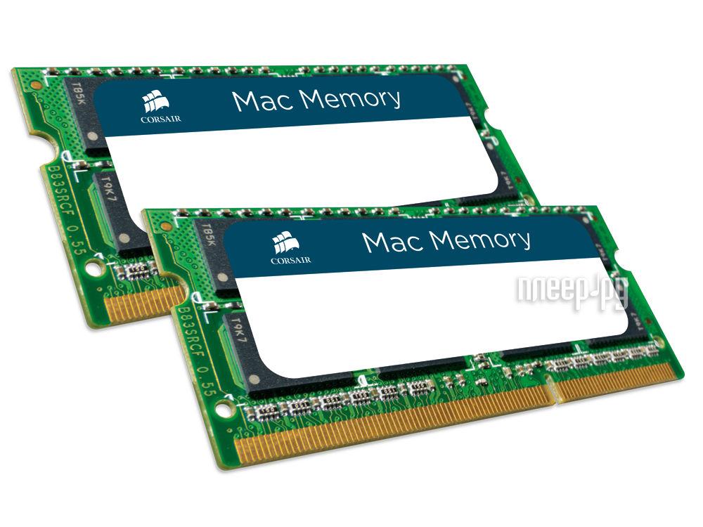 Модуль памяти Corsair Mac DDR3 SO-DIMM 1333MHz PC3-10600 CL9 - 8Gb KIT (2x4Gb) CMSA8GX3M2A1333C9