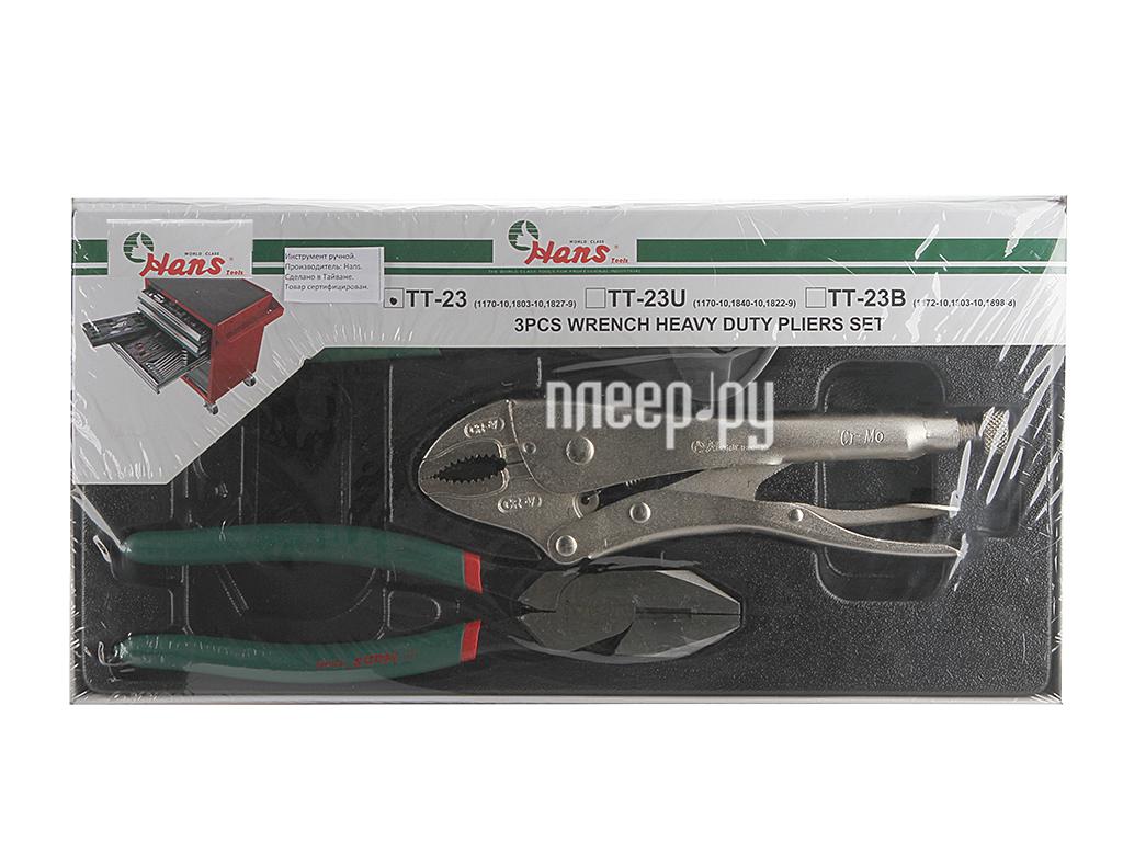 Набор инструмента Hans TT-23