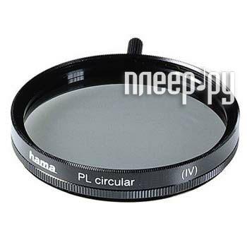 Светофильтр Hama Circular-PL 67mm (72567)  Pleer.ru  2649.000