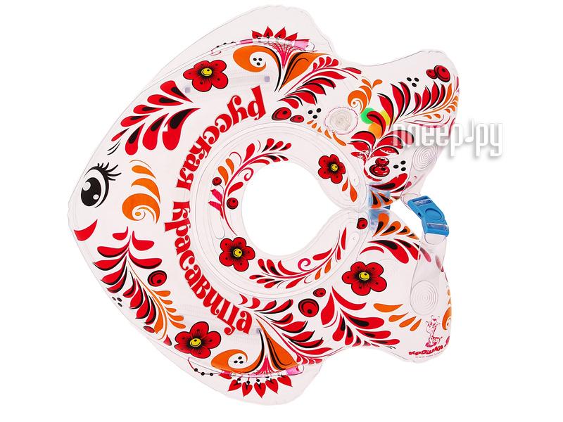 Надувной круг Крошка Я Русская красавица 1005261