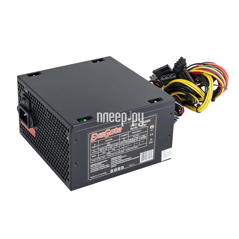 Блок питания ExeGate ATX-500NPX 500W Black