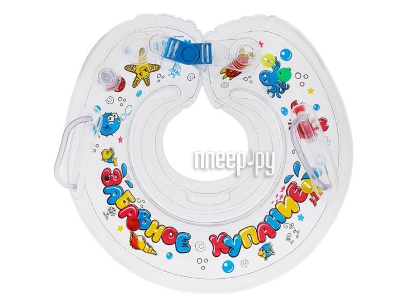 Надувной круг Крошка Я Забавное купание 504039