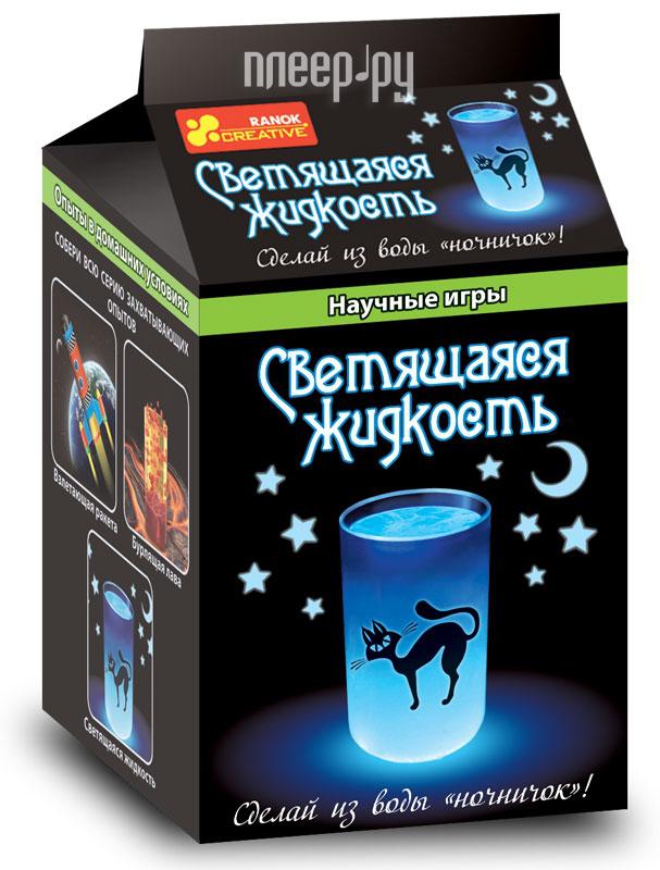 Набор для экспериментов Ranok Creative Светящаяся жидкость 12123003Р