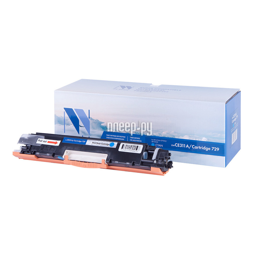 Картридж NV Print CE311A / Cartridge CRG729 Cyan для HP Color LJ PRO