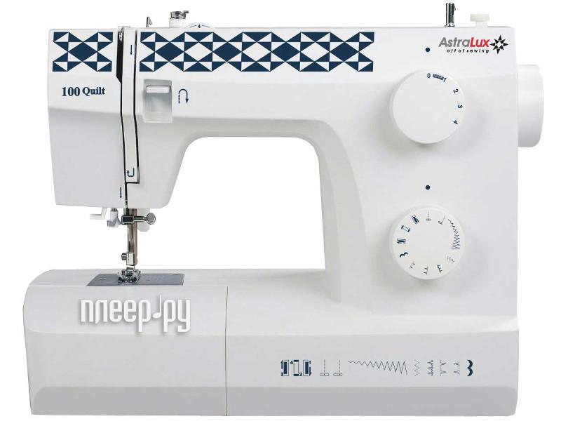 Швейная машинка Astralux 100 Quilt