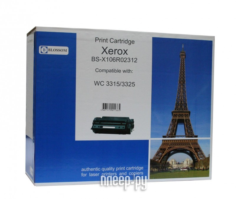 Картридж Blossom BS-X106R02312 Black for Xerox WC 3325