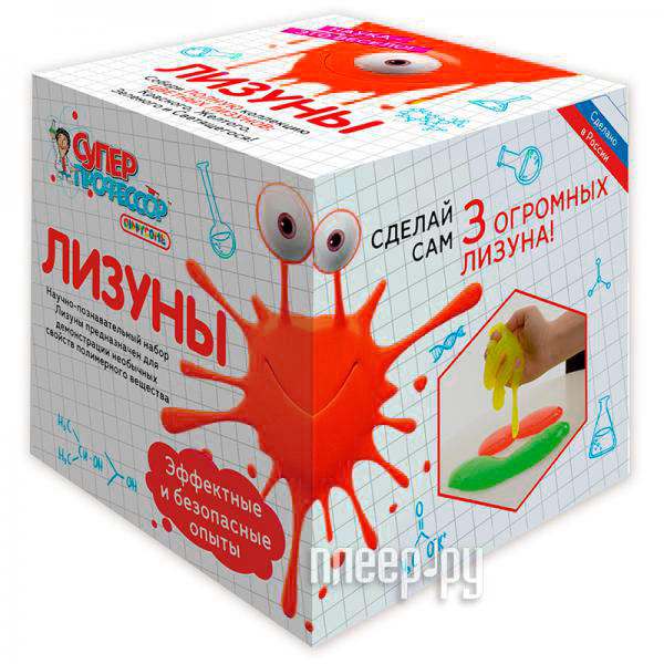 Игра QIDDYCOME Лизуны X011 Red