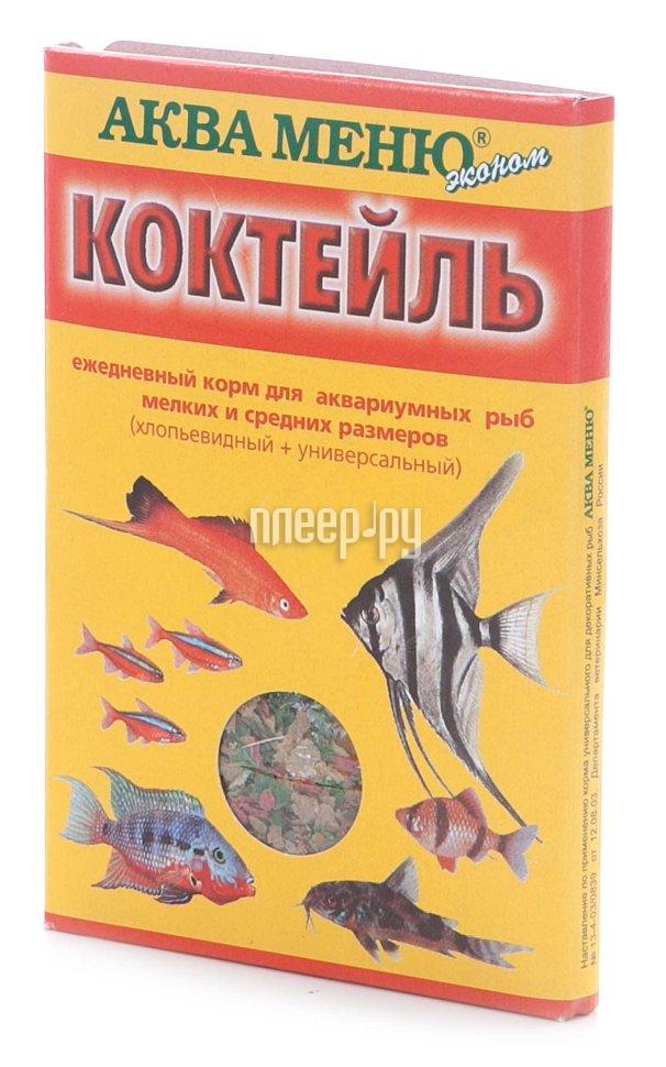 Аква Меню Коктейль 15 гр для аквариумных рыб мелких и средних размеров 650133 купить