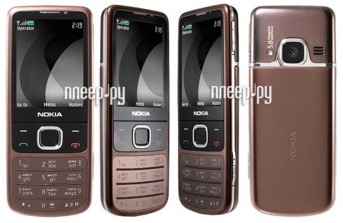 Инструкция для телефона nokia 6700 на русском языке