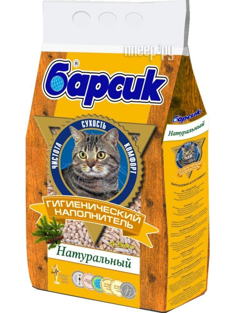 Наполнитель Барсик Для котят 4.54л 92016