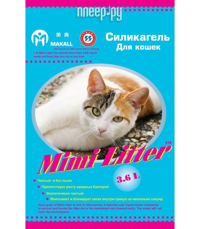 Наполнитель Mimi Litter 3.6kg 54785 Blue