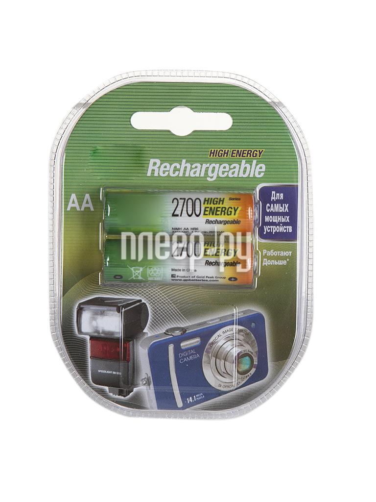Аккумулятор AA - GP 2700 mAh Ni-MH (2 штуки) 270AAHC-UC2 / 270AAHC-2DECRC2