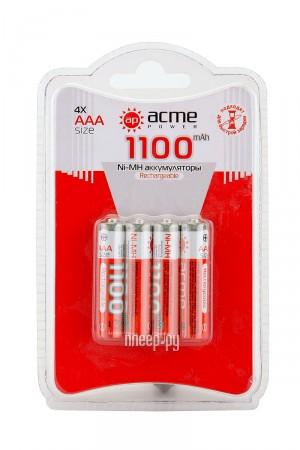 Аккумулятор AAA - AcmePower R03 1100 mAh Ni-MH (4 штуки)