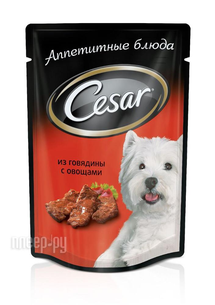 Корм Cesar Пауч Говядина с овощами 100g для собак 10109425