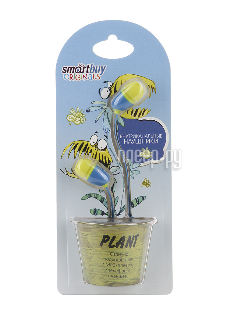 Наушники SmartBuy Plant Yellow-Blue SBE-230