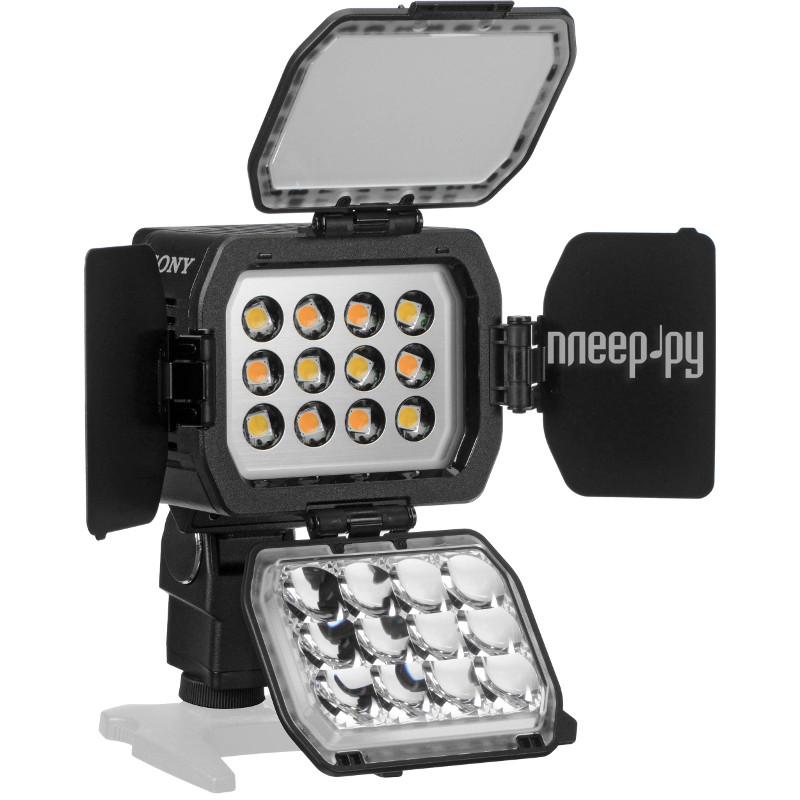 Накамерный свет Sony HVL-LBPC