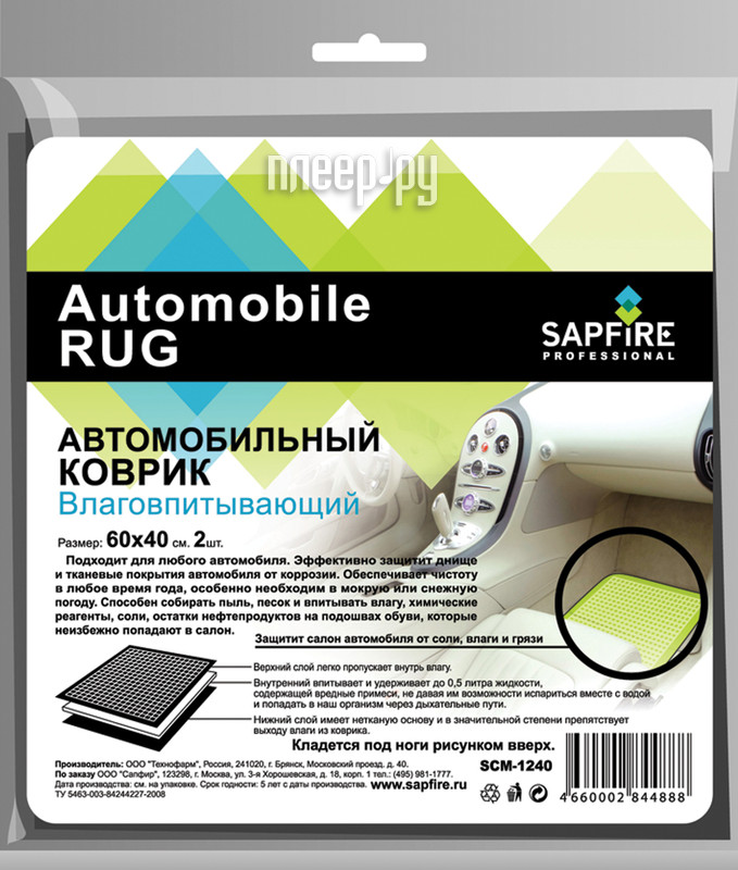 Коврик Sapfire SCM-1240