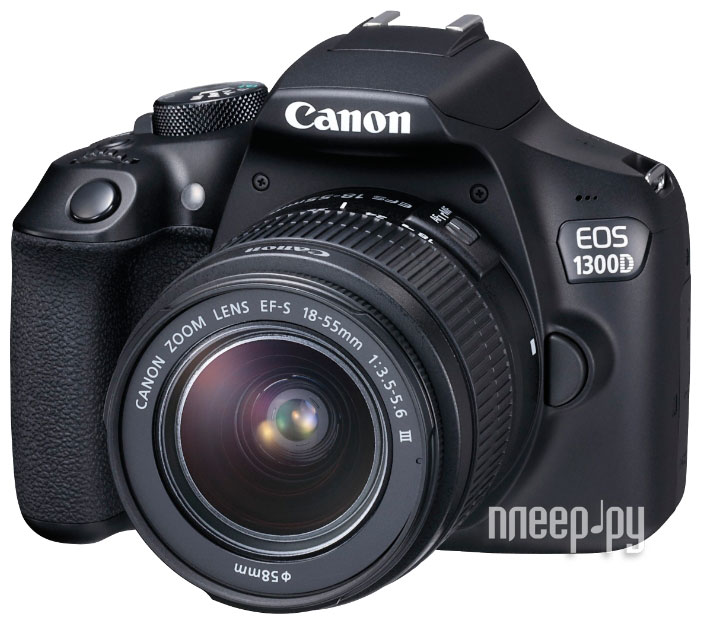 Фотоаппарат Canon EOS 1300D Kit EF-S 18-55 IS II Black