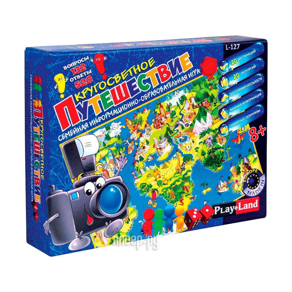 Настольная игра PlayLand Кругосветное путешествие L-127