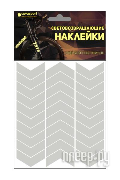 Светоотражатель Cova Sport Стрела набор наклеек Metallic 100x85mm 333-186