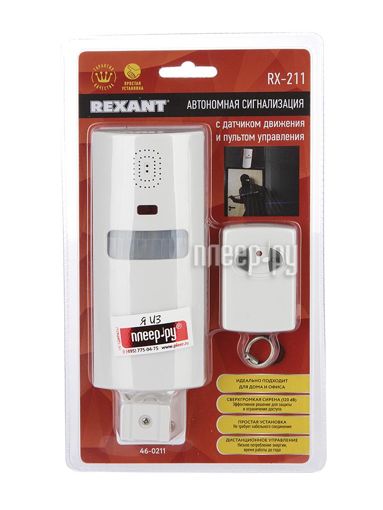 Аксессуар Rexant RX-211 46-0211
