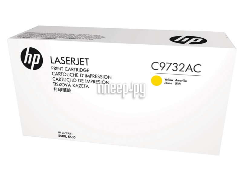 Картридж HP C9732AC Yellow