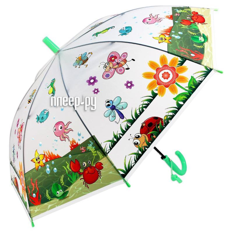 Зонт Amico Лето 42452