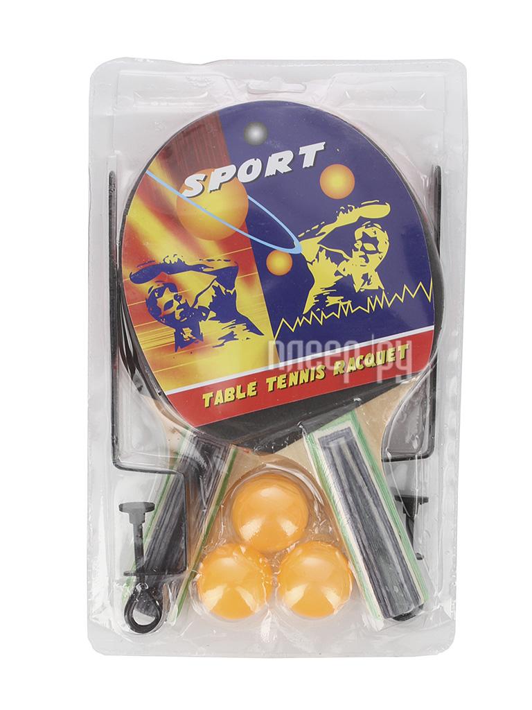Игра спортивная Атлетик Набор для настольного тенниса H10726