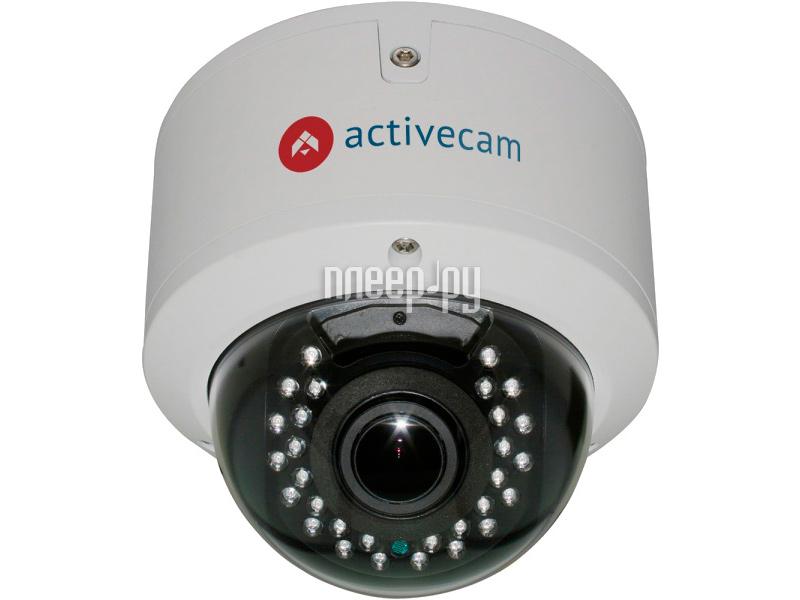 IP камера ActiveCam AC-D3123VIR2