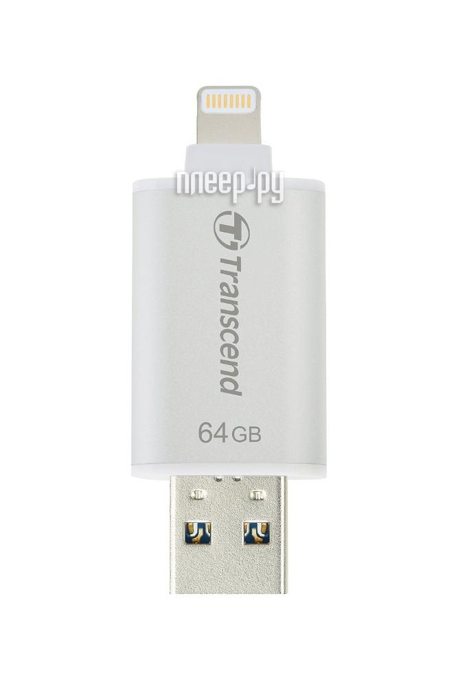 USB Flash Drive 64Gb - Transcend JetDrive Go