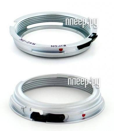 Переходное кольцо Kipon Adapter Ring M42 - Pentax P/K  Pleer.ru  600.000