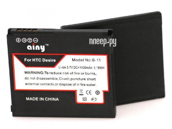 Аксессуар Аккумулятор HTC A8181 Desire / Nexus One Aspire 1400/1600 mAh  Pleer.ru  511.000
