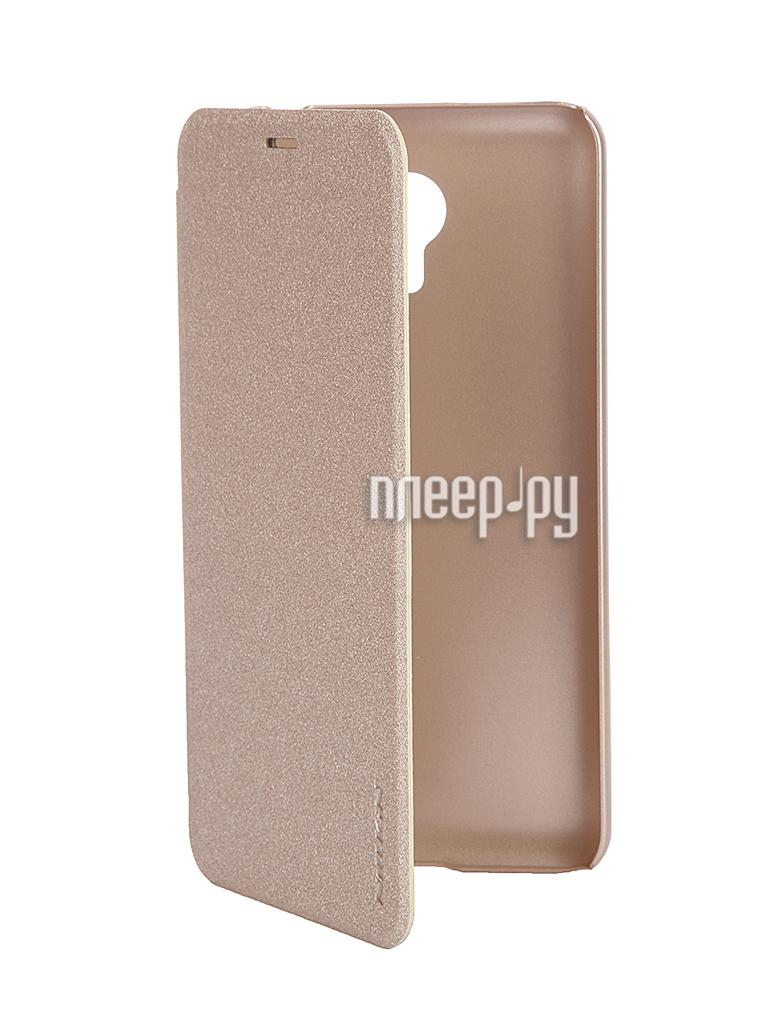 Чехол Meizu Pro 6 SkinBox Silicone Chrome Border 4People Dark Silver T-S-MP6-008