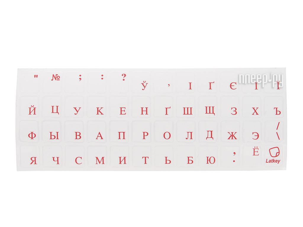 Аксессуар TopON ST-FK-3R наклейка на клавиатуру для ноутбука