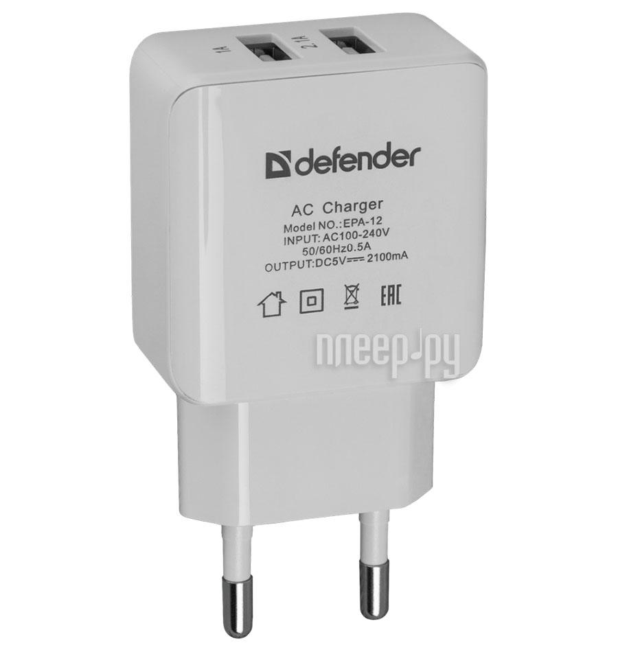 Зарядное устройство Defender EPA-12 2xUSB 83530