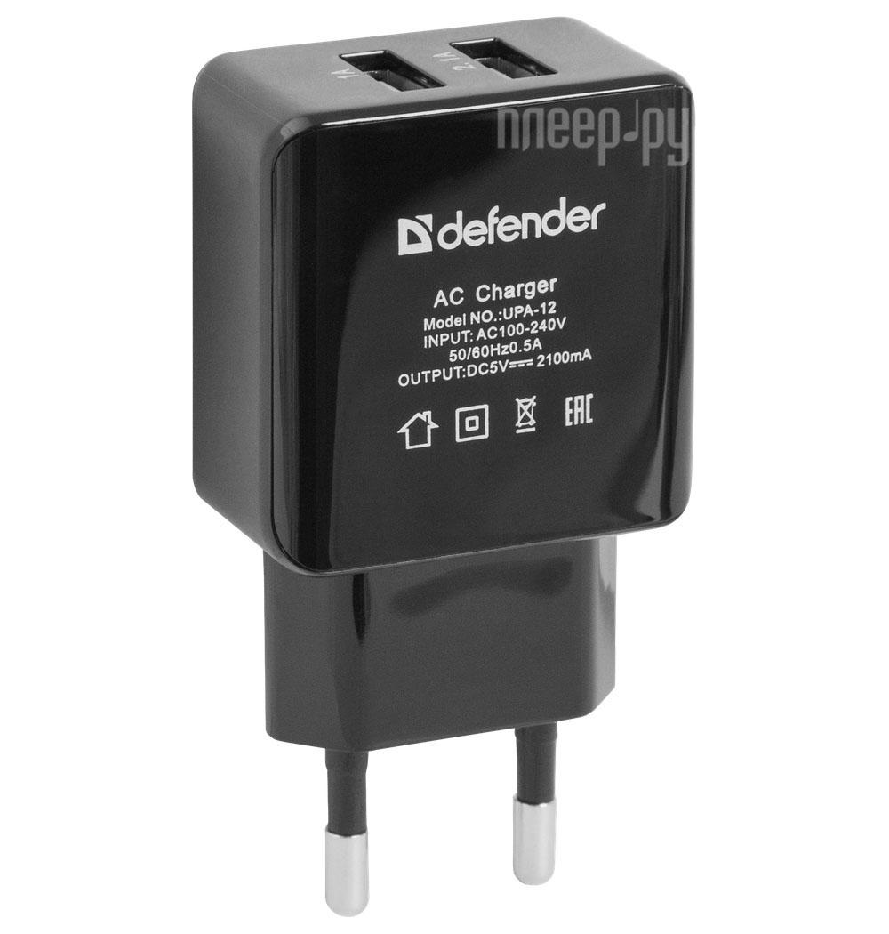 Зарядное устройство Defender UPA-12 2xUSB 83531