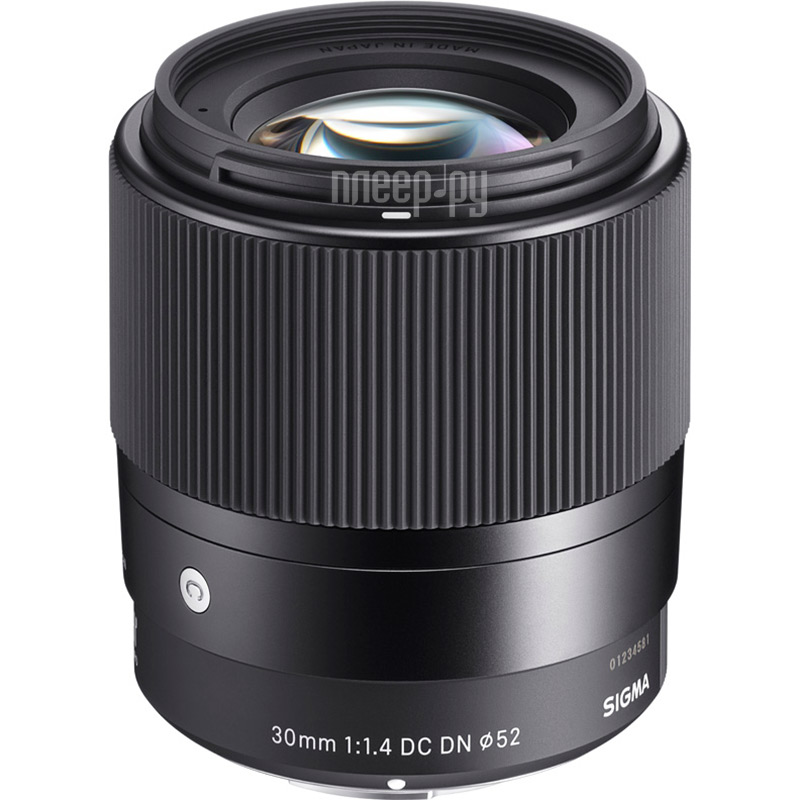 Объектив Sigma Sony E AF 30 mm F/1.4 DC DN Contemporary for NEX