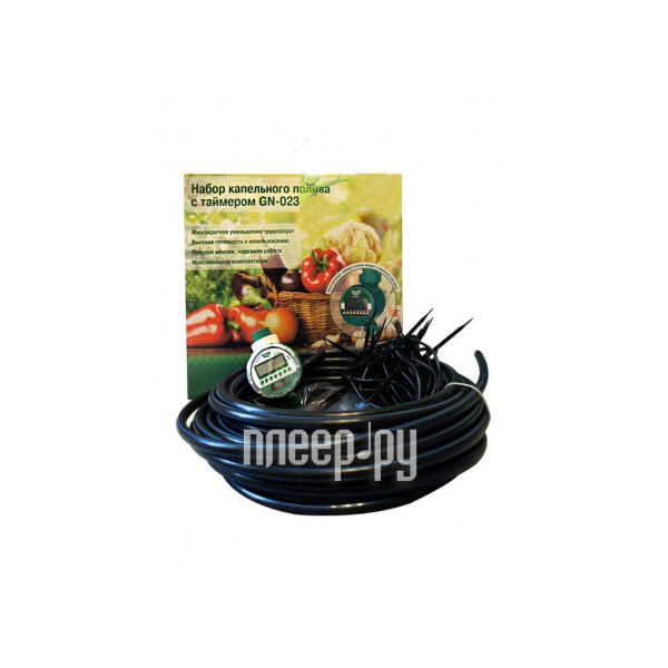 Комплект капельного полива Green Helper GN-023