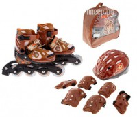 Коньки Onlitop ABEC-5 35-38 Brown 869373 + Защита