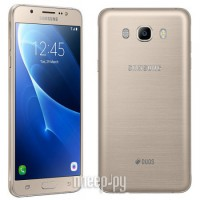 Сотовый телефон Samsung SM-J710F/DS Galaxy J7 (2016) Gold