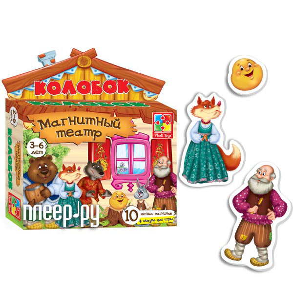 Игрушка Vladi Toys Магнитный театр Колобок VT3206-09
