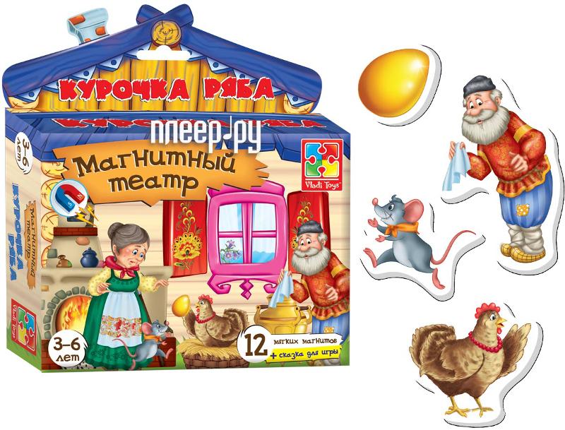 Игрушка Vladi Toys Магнитный театр Курочка Ряба VT3206-12